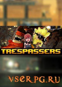 Постер игры Trespassers