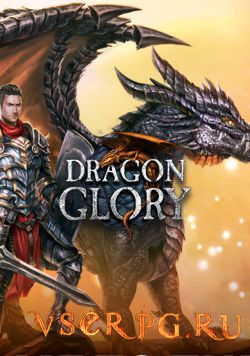 Постер игры Dragon Glory