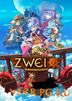 Постер игры Zwei The Ilvard Insurrection