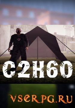 Постер игры C2H6O
