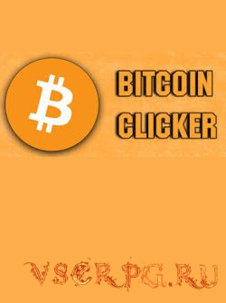 Постер игры Bitcoin Clicker