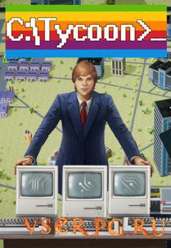 Постер игры Computer Tycoon