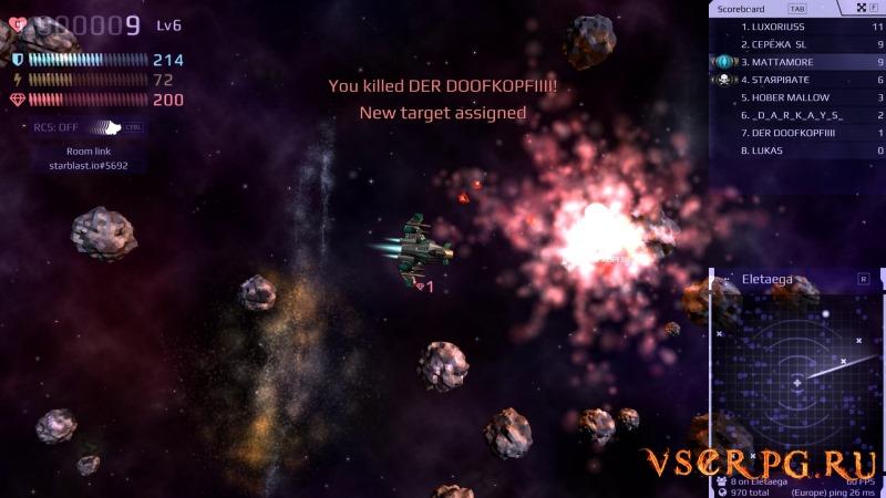 Starblast screen 1