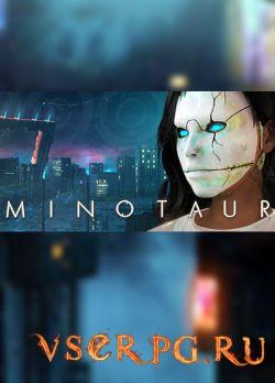 Постер игры Minotaur / Минотавр (2017)