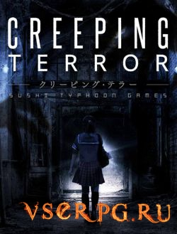 Постер игры Creeping Terror