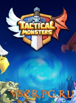 Постер Tactical Monsters Rumble Arena