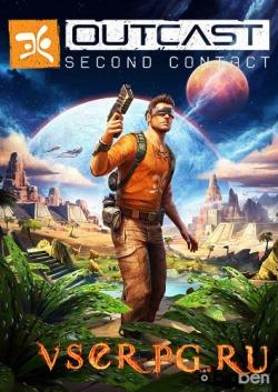 Постер игры Outcast Second Contact