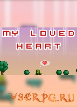Постер игры My Loved Heart