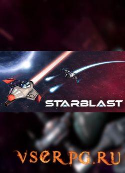 Постер игры Starblast