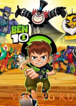Постер игры Ben 10