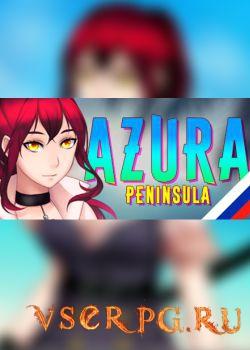 Постер игры AZURA