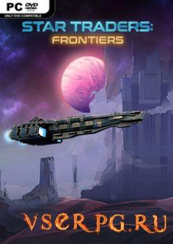 Постер игры Star Traders: Frontiers