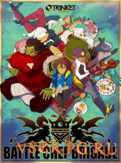 Постер игры Battle Chef Brigade