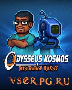Постер игры Odysseus Kosmos and his Robot Quest: Adventure Game / Одиссей Космос и его робот Квест