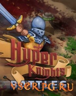 Постер игры Hyper Knights Battles