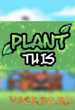 Постер игры Plant This (2017)