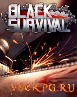 Постер игры Black Survival