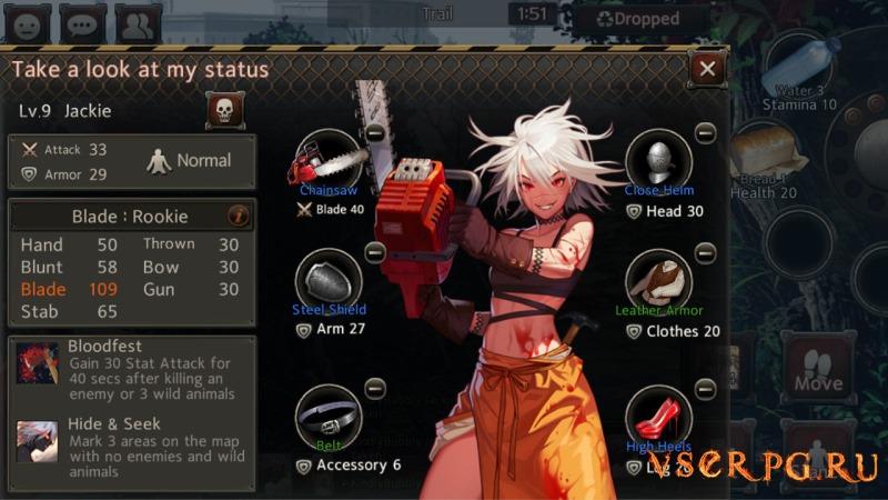 Black Survival screen 1