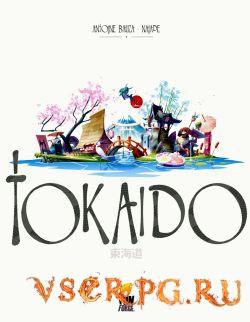 Постер игры Tokaido