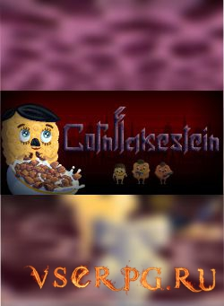 Постер игры Cornflakestein