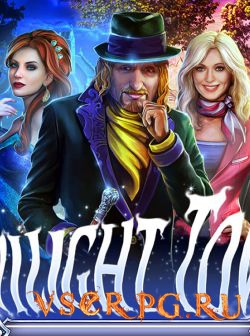 Постер игры Twilight Town