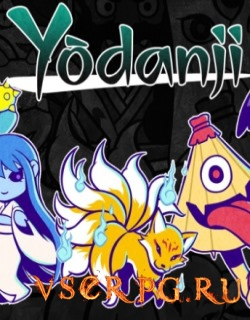 Постер игры Yōdanji