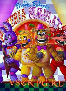 Постер игры Freddy Fazbear's Pizzeria Simulator