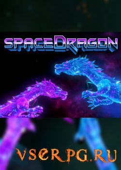 Постер игры Space Dragon