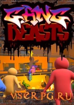 Постер игры Gang Beasts