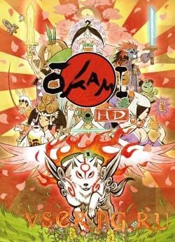 Постер игры OKAMI HD