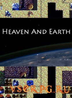 Постер игры Heaven And Earth