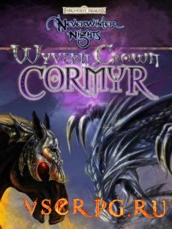 Постер игры Neverwinter Nights: Wyvern Crown of Cormyr