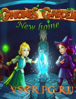 Постер игры Gnomes Garden 4 New home / Сад гномов 4: Новый дом