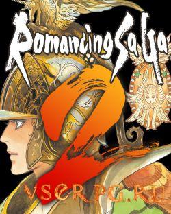 Постер игры Romancing SaGa 2