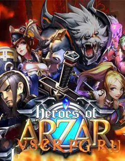 Постер игры Heroes of Arzar