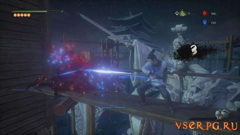Hidden Dragon Legend screen 1