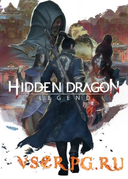 Постер Hidden Dragon Legend