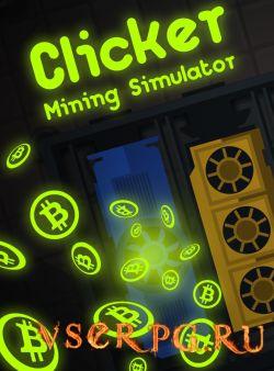 Постер игры Clicker Mining Simulator