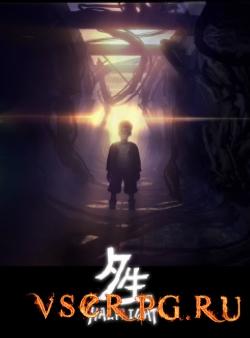Постер игры HalfLight