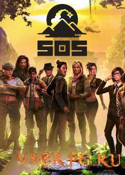 Постер SOS: Игра (2018)