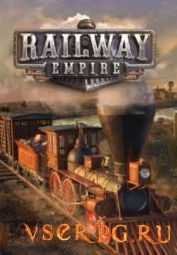 Постер игры Railway Empire