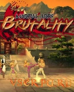 Постер игры Martial Arts Brutality
