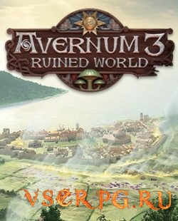 Постер игры Avernum 3 Ruined World