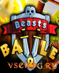 Постер игры Beasts Battle 2