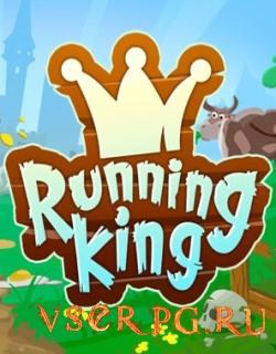 Постер Running King