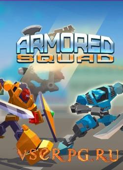 Постер Armored Squad