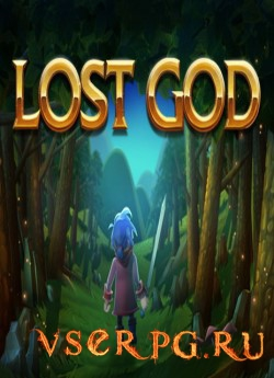 Постер Lost God