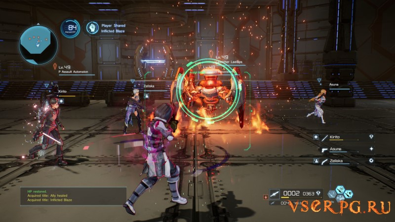 Sword Art Online: Fatal Bullet screen 1