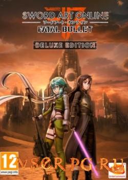 Постер игры Sword Art Online: Fatal Bullet