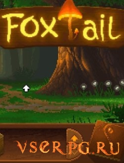 Постер FoxTail